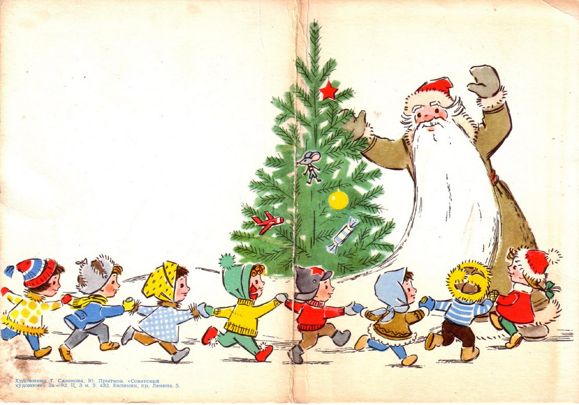 Прибалтийские новогодние открытки 83