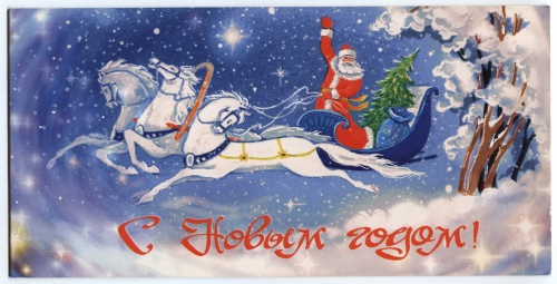 New Year Card | Новогодняя открытка. Любимые художники детства поздравляют с Новым годом (48 фото)
