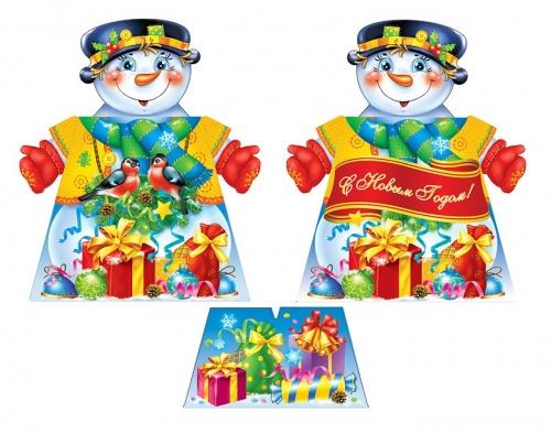 Christmas and New Year 2 - old postcards XX century | Рождество и Новый год 2 - Открытки ХХ века (399 фото)