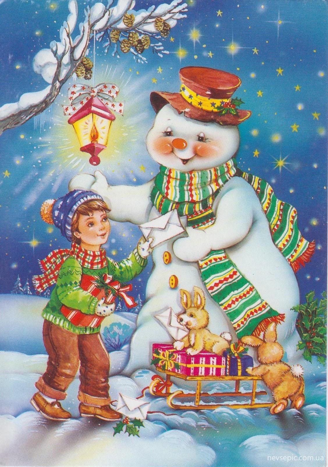 Фото открыток к новому году