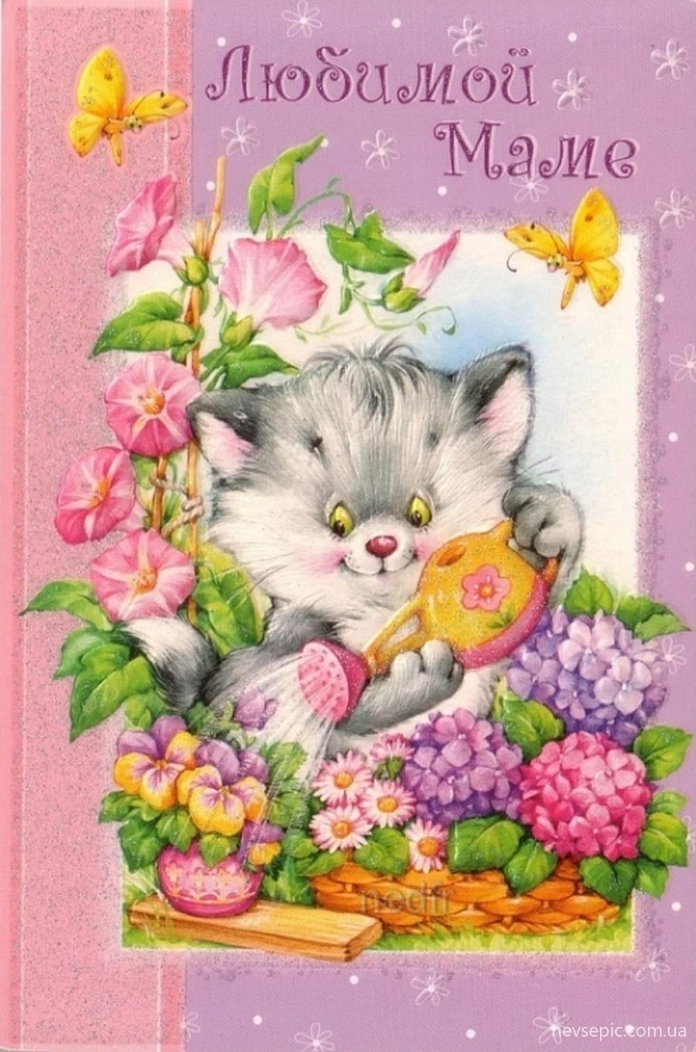 Очень красивые открытки для мамы