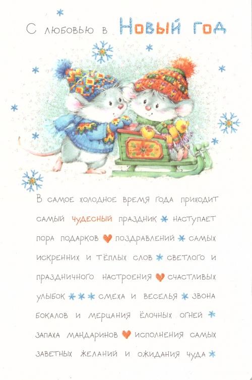 Marina Fedotova   Любимые художники нашего детства - Марина Федотова (686 фото)