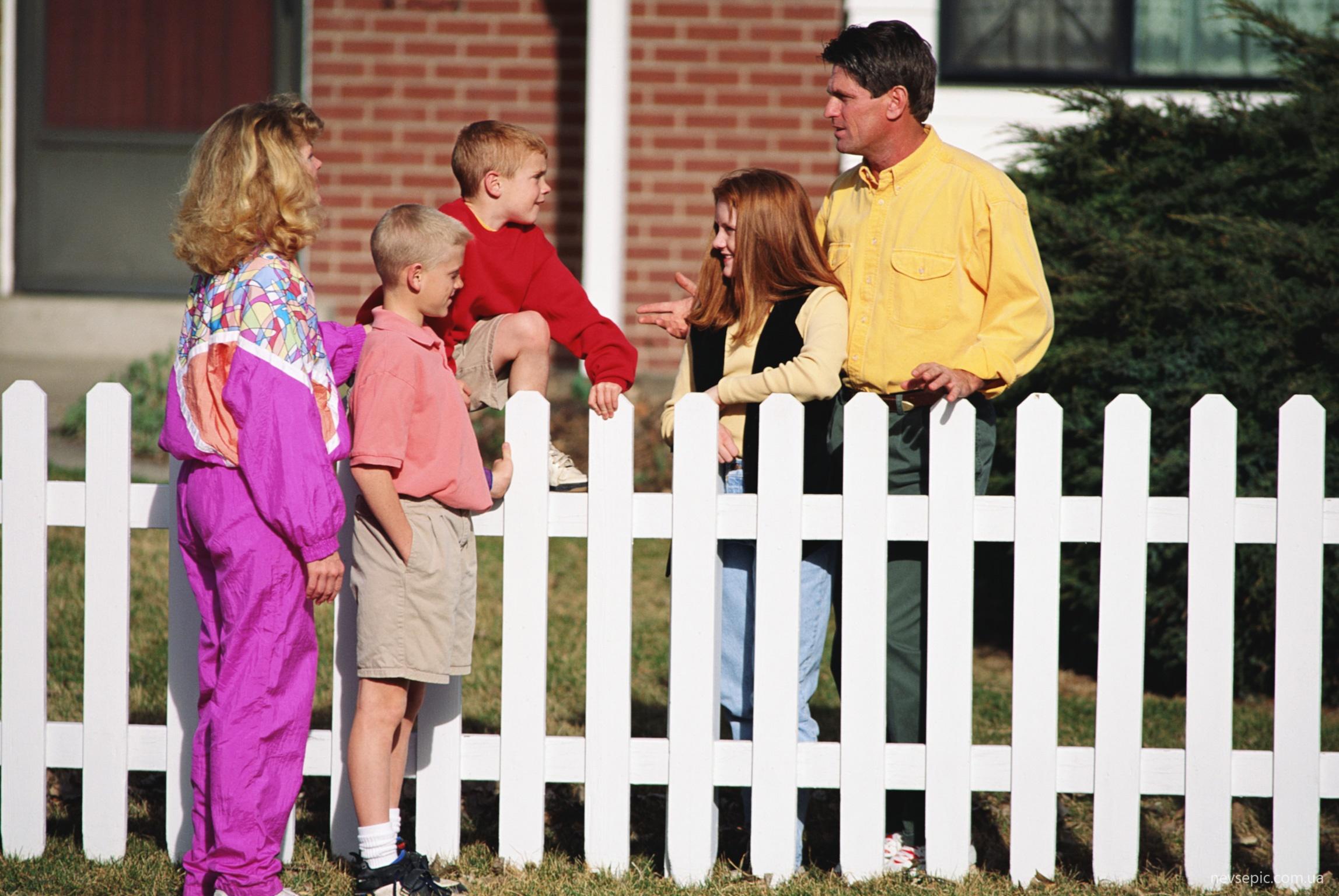 Дети от соседа фото
