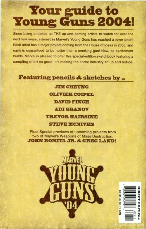 Young Guns Sketchbook (46 фото)