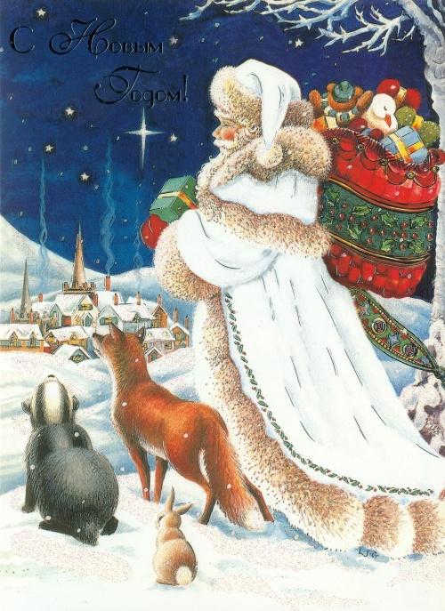 Christmas and New Year 1 - old postcards XX century   Рождество и Новый год 1 - Открытки ХХ века (250 фото)